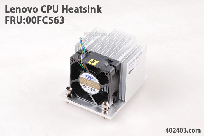IBM HEATSINK FOR IBM SYSTEM X3500 M4 94Y7740 81Y6095